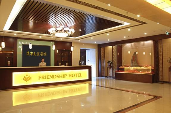 酒店环境标识系统-友谊宾馆环境标识