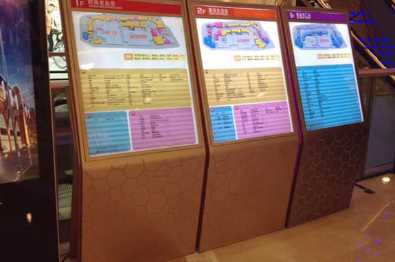 酒店环境标识系统-酒店环境标识