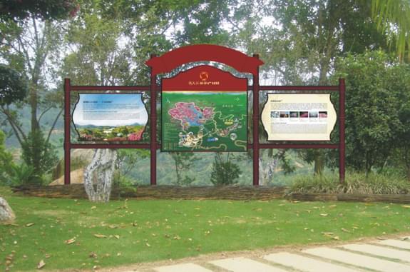 园林标识系统-杜鹃园说明牌