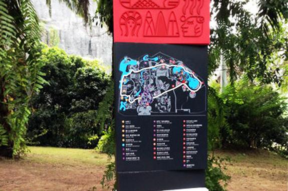 5A景区标识系统-景区标识牌