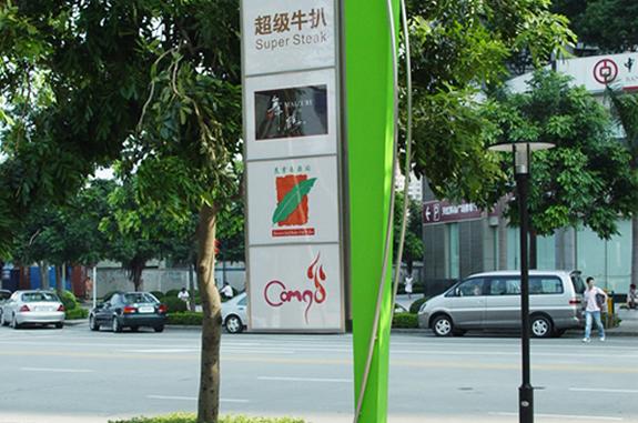 购物广场标识系统-广场标识