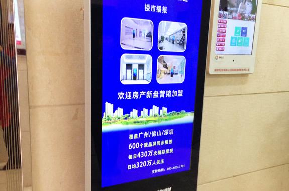 购物广场标识系统-购物广场标识